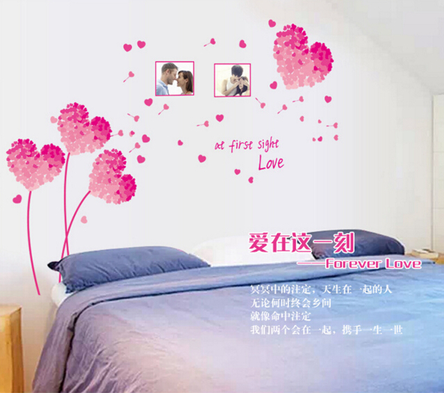At First Sight Love Wall Sticker