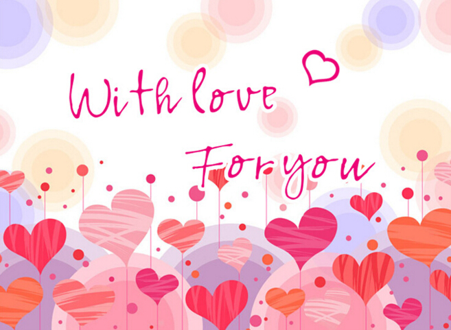 With Love For You Wall Sticker