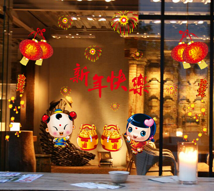 Happy New Year in Chinese Window Sticker Wall Sticker