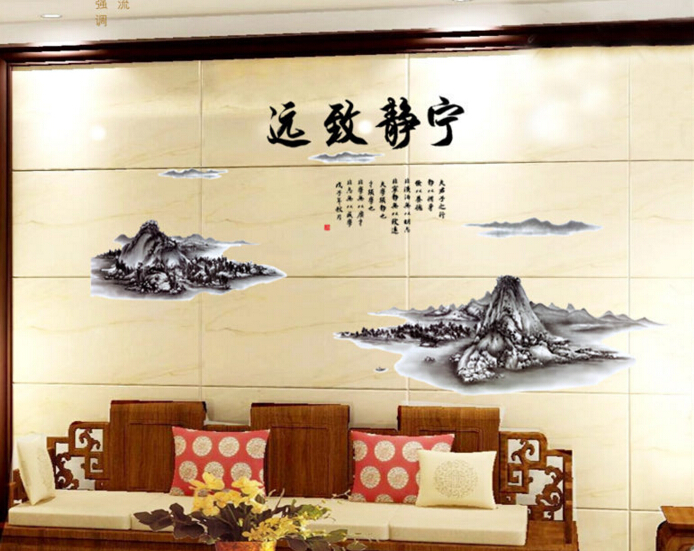 Chinese Style Window Sticker Wall Sticker