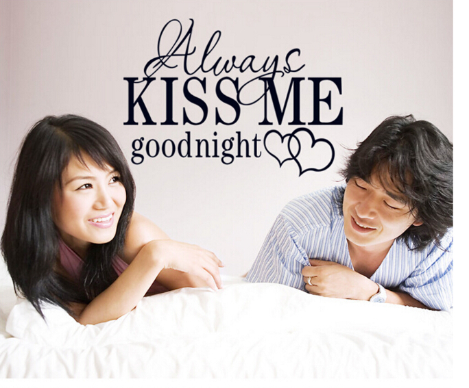 Kiss Me Wall Sticker Window Sticker
