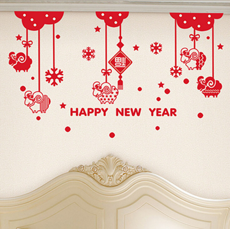 Happy New Year Window Sticker Wall Sticker