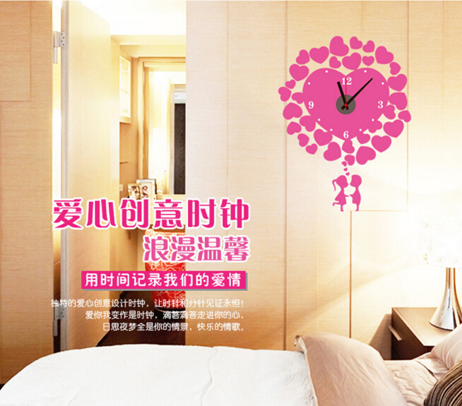 Love Clock Wall Sticker
