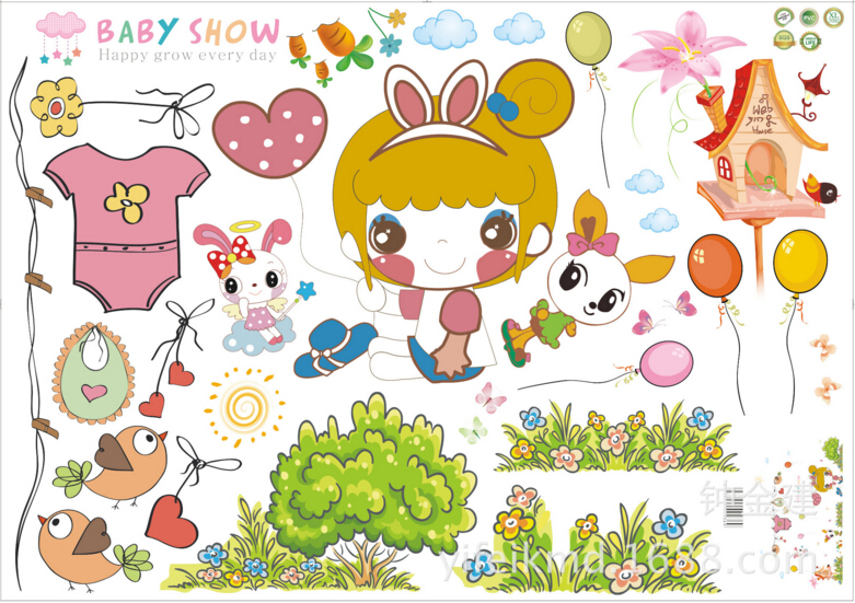 Happy Childhood 3D Window Sticker Wall Sticker