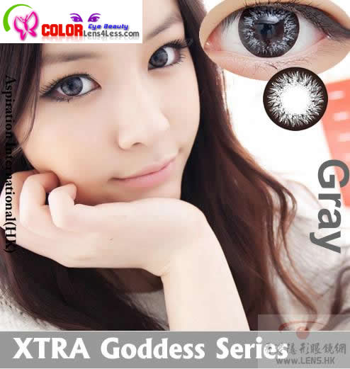 CIB Xtra Goddess Grey Colored Contacts (PAIR)