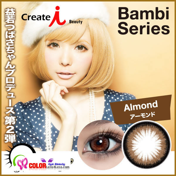 CIB Almond Colored Contacts (PAIR)