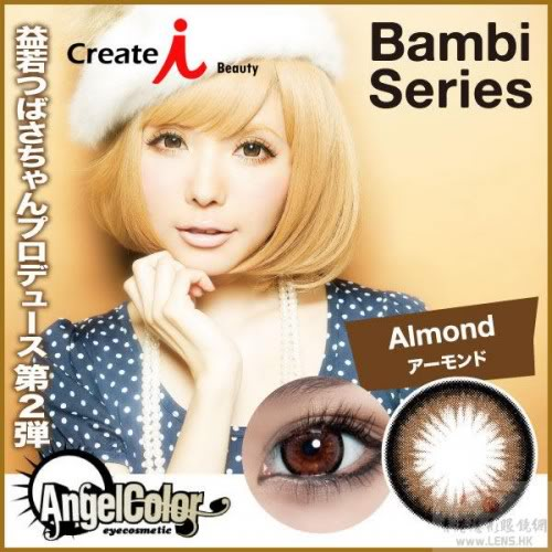 BAMBI PRINCESS MIMI ALMOND BROWN (PAIR)